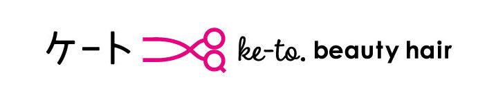 三軒茶屋・三宿で美容室なら個室ヘアサロン|ケート ke-to.beautyhair
